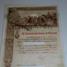 Militaria: CONCESION DE LA MEDALLA DE LA PAZ DE MARRUECOS 1928 , 46 X 34 CM , SEÑALES DE USO. Lote 87440900