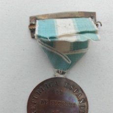 Militaria: RARA MEDALLA DE LA I REPÚBLICA ESPAÑOLA 1873. Lote 87566140
