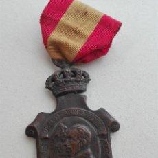 Militaria: ALFONSO XIII. MEDALLA DE LOS AYUNTAMIENTOS. Lote 87620796