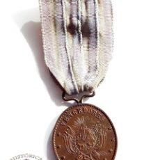 Militaria: MEDALLA VICTORIA EN LA BATALLA DEL YATAY, QUE TUVO LUGAR EL 17 DE AGOSTO DE 1865 - URUGUAY . Lote 87880072