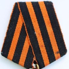 Militaria: ORIGINAL - URSS - CCCP - MEDALLA DE CAMPAÑA. POR LA VICTORIA SOBRE LA ALEMANIA NAZI. Lote 88501240