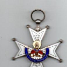 Militaria: CRUZ DE SAN RAIMUNDO DE PEÑAFORT,ESMALTES Y PLATA. Lote 89608756