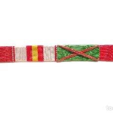 Militaria: PASADOR DE MEDALLAS ALFONSO XIII - GUERRA DE ÁFRICA - PARA DIARIO. Lote 89832092