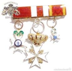 Militaria: PASADOR DE MEDALLAS EN ORO. MILICIA NACIONAL MOVILIZADA 1841, CRUZ DE SAN FERNANDO, ORDEN DE MALTA. Lote 90572995