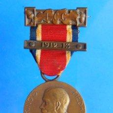 Militaria: MEDALLA INGLESA. MEDALLA DE LOS REYES. GEORGE V. 1912-13. PARA EL CONSEJO DEL CONDADO DE LONDRES.. Lote 92148855