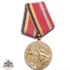Militaria: MEDALLA RUSA 30 AÑOS DE LA VICTORIA. Lote 93765455