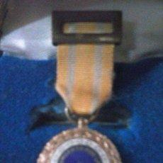 Militaria: MEDALLA AL SUFRIMIENTO POR LA PATRIA. Lote 157098408
