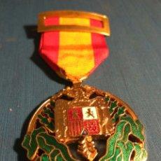 Militaria: MEDALLA ORDEN DE AFRICA. Lote 95824159