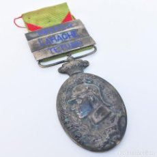 Militaria: MEDALLA DE MARRUECOS VARIANTE CON LA LEYENDA ÁFRICA. ORIGINAL. . Lote 94347594