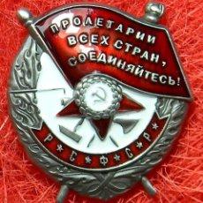 Militaria: URSS- CCCP - USSR - ORDEN DE LA BANDERA ROJA. ORDEN KRASNOGO ZNAMENI. HIGH QUALITY. 1918. Lote 94487682