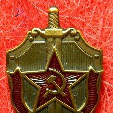 Militaria: URSS- CCCP - USSR - PLACA DE IDENTIFICACIÓN DE LA KGB. HIGH QUALITY. Lote 94488938