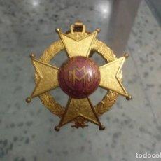 Militaria: PRECIOSA MEDALLA AL HONOR Y AL MERITO DE LA GUERRA DE CUBA. Lote 94826651