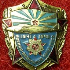 Militaria: ORIGINAL - URSS . CCCP - MEDALLA PARTICIPACIÓN EN LA FUERZA AEREA DURANTE LA 2 GUERRA MUNDIAL. Lote 94856051
