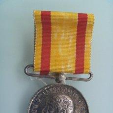 Militaria: GUERRA CARLISTA : MEDALLA ALFONSO XII A EJERCITOS EN OPERACIONES, PLATA. Lote 96309283
