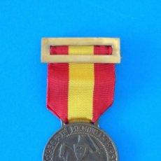 Militaria: MEDALLA CONMEMORATIVA, CRUZADA NACIONAL - DIPUTACION DE VIZCAYA 1936...R -7062. Lote 96581231