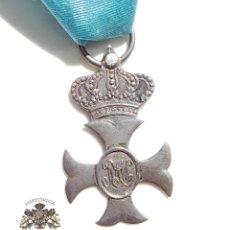 Militaria: CRUZ DISTINCIÓN PARA TROPA DE MARIA ISABEL LUISA, 1833 - EN PLATA. Lote 97124555
