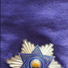 Militaria: CRUZ DE LA ORDEN DE MEDHAUIA. Lote 97968631