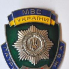 Militaria: PLACA POLICIA. PLACA DE PECHO INSPECTOR TRAFFIC POLICE .UCRANIA. Lote 98063327