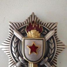 Militaria: MEDALLA YUGOSLOVA ORDEN AL MERITO MILITAR, DE PLATA. Lote 98421087