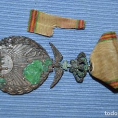 Militaria: MEDALLA DE LA PAZ - MARRUECOS 1909 - 1027 - EN ESTADO ORIGINAL - ¡MIRA!. Lote 98434331