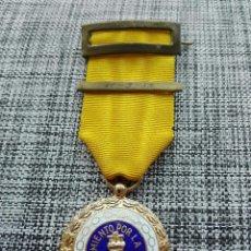 Militaria: MEDALLA DE SUFRIMIENTO POR LA PATRIA CON PASADOR DE CONCESIÓN. FRANCO. Lote 98600183