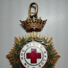 Militaria: ENCOMIENDA CRUZ ROJA. CASTELLS. FRANCO. Lote 98600235