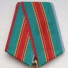 Militaria: MEDALLA SOVIETICA DEL 1500È ANIVERSARIO DE KÍEV .URSS. Lote 174652974