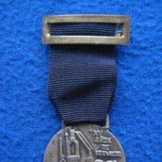 Militaria: MEDALLA 25 XV AÑOS DE SERVICIO EMPRESA NACIONAL SIDERÚRGICA (ENSIDESA) CON CINTA. ORIGINAL DE ÉPOCA.. Lote 99069887