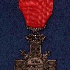 Militaria: MEDALLA GUERRA CARLISTA 1873 -- MONTEJURRA--. Lote 99352283