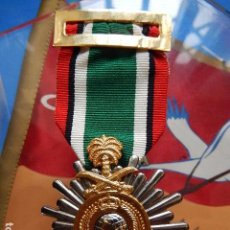 Militaria: MEDALLA DE LA LIBERACIÓN DE KUWAIT. 1º GUERRA DEL GOLFO.. Lote 99355855