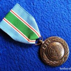 Militaria: MEDALLAS DE NACIONES UNIDAS: UNIFIL FUERZA PROVISIONAL DE LAS NACIONES UNIDAS EN EL LÍBANO (1978). Lote 99532139