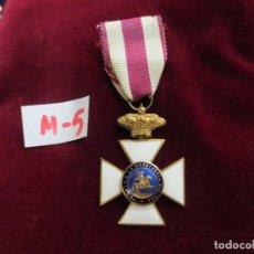 Militaria: CRUZ PREMIO A LA CONSTANCIA MILITAR. Lote 99716639