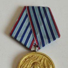 Militaria: MEDALLA 10 AÑOS DE SERVICIO EN FUERZAS ARMADAS DEL EJÉRCITO BÚLGARO. BULGARIA COMUNISTA. AÑOS ´70. Lote 99965099