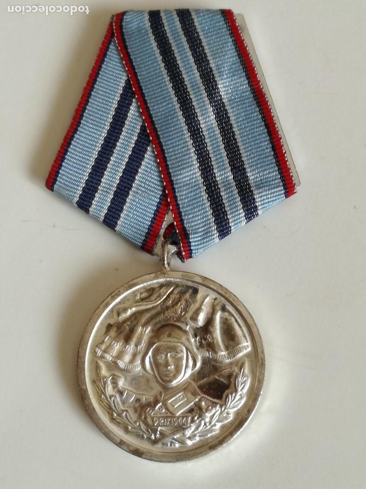 MEDALLA 15 AÑOS DE SERVICIO EN FUERZAS ARMADAS DEL EJÉRCITO BÚLGARO. BULGARIA COMUNISTA. AÑOS ´70 (Militar - Medallas Internacionales Originales)