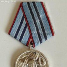 Militaria: MEDALLA 15 AÑOS DE SERVICIO EN FUERZAS ARMADAS DEL EJÉRCITO BÚLGARO. BULGARIA COMUNISTA. AÑOS ´70. Lote 99965263