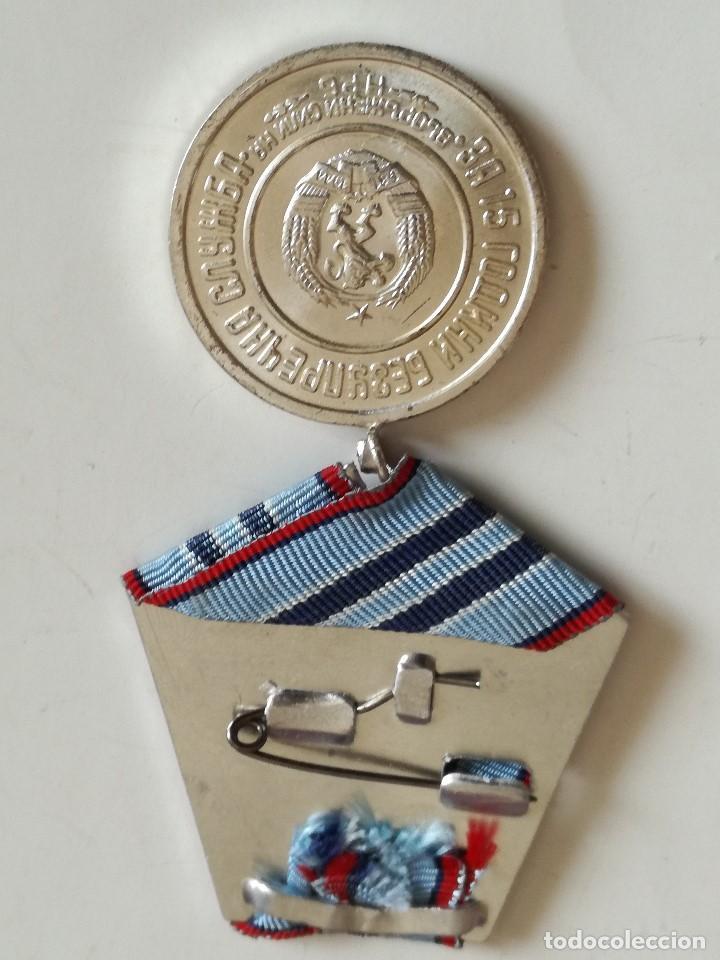 Militaria: Medalla 15 años de servicio en Fuerzas Armadas del Ejército Búlgaro. Bulgaria Comunista. Años ´70 - Foto 2 - 99965263