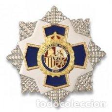 Militaria: ESTUPENDA PLACA XXXV AÑOS MÉRITO POLICIAL DEL CNP. Lote 100304255