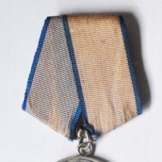 Militaria: MEDALLA AL VALOR CON NUMERO 2995449 .URSS.PLATA. Lote 100361347