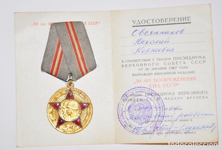 Militaria: Medalla del 50è Aniversarios de les Fuerces Armadas Sovièticas con papeles .URSS - Foto 2 - 101551923