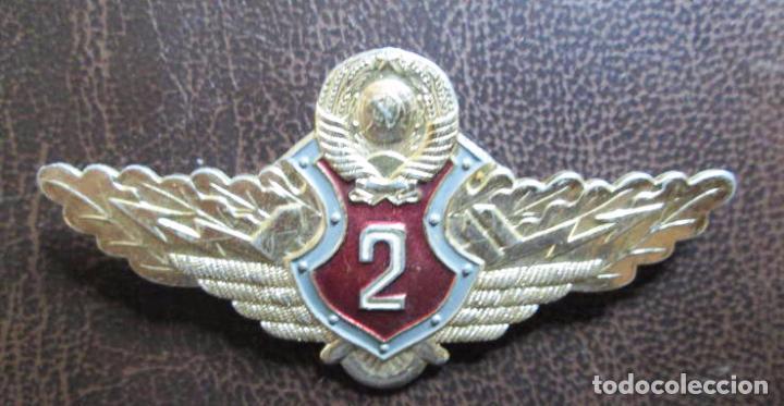 INSIGNIA PIN SOVIETICO CLASIFICACION DEL OFICIAL .POLICIA .URSS (Militar - Medallas Extranjeras Originales)