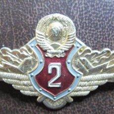 Militaria: INSIGNIA PIN SOVIETICO CLASIFICACION DEL OFICIAL .POLICIA .URSS. Lote 101762095
