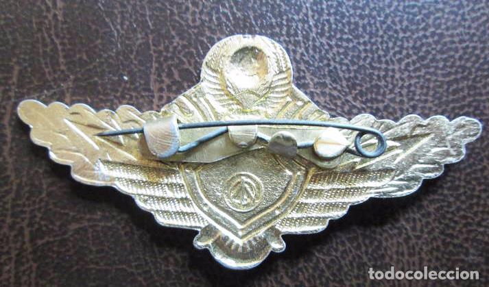 Militaria: Insignia pin sovietico Clasificacion del oficial .Policia .URSS - Foto 2 - 101762095
