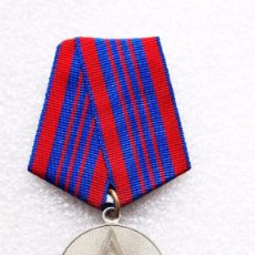 Militaria: MEDALLA SOVIETICA DEL 50 ANIVERSARIO DE LA MILICIA SOVIETICA .URSS. Lote 101995011