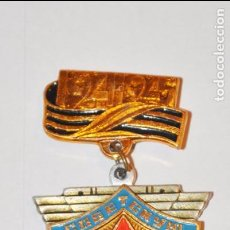 Militaria: INSIGNIA PIN SOVIETICO .POR NUESTRA PATRIA SOVIETICA.URSS. Lote 102020719