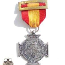 Militaria: MEDALLA, CONDECORACION. VOLUNTARIOS DE NAVARRA. JULIO 1936. Lote 102091599