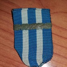 Militaria: CONDECORACION MEDALLA MERITO DE GUERRA ITALIANA.GUERRA CIVIL ESPAÑOLA. Lote 102102691