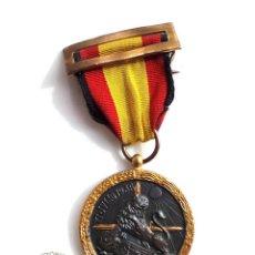 Militaria: MEDALLA DE LA CAMPAÑA GUERRA CIVIL - 17 JULIO 1936 - PERFECTO ESTADO DE CONSERVACIÓN . Lote 102150711
