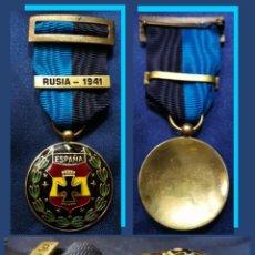 Militaria: PRECIOSA MEDALLA HERMANDAD DIVISION AZUL CAIDOS VIUDAS CON PASADOR DE CAMPAÑA. Lote 105583712