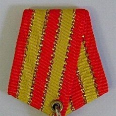 Militaria: MEDALLA URSS PARTIDARIO GUERRA PATRIA 2ªGUERRA MUNDIAL LENIN STALIN COPIA . Lote 102608395