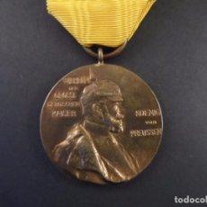 Militaria: MEDALLA DEL CENTENARIO DE GUILLERMO I 1797-1897. II REICH. Lote 102771307